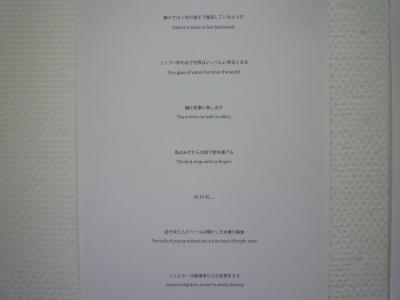 P1380014.JPG