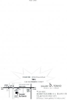 Scan0012.jpg
