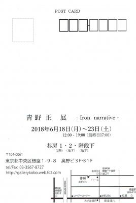 Scan0020.jpg