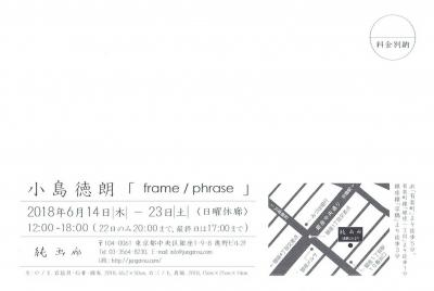 Scan0022.jpg