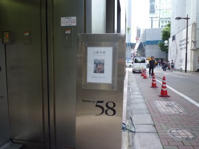 P1380393.JPG