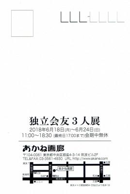 Scan0047.jpg