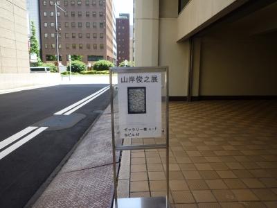 P1380643.JPG