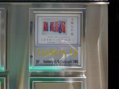 P1380686.JPG