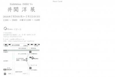 Scan0034.jpg