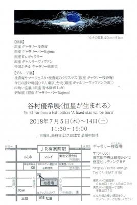 Scan0046.jpg