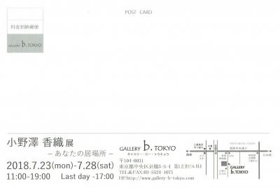 Scan0015.jpg