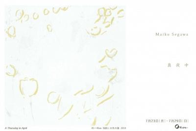 Scan0050.jpg