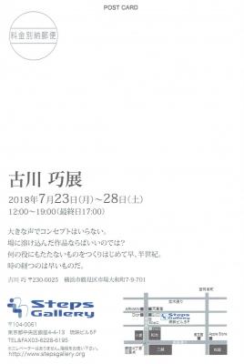 Scan0063.jpg