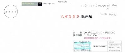 Scan0065.jpg
