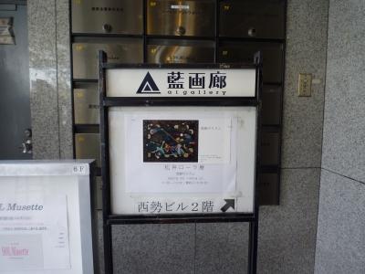 P1410082.JPG