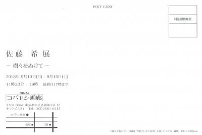 Scan0044.jpg