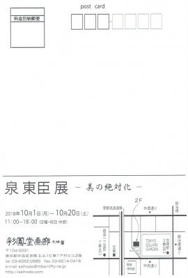 Scan0006.jpg