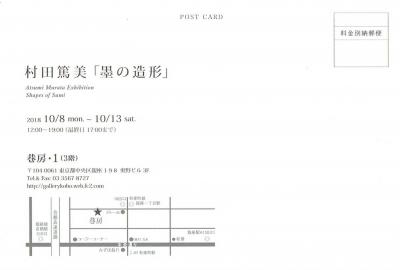 Scan0031.jpg