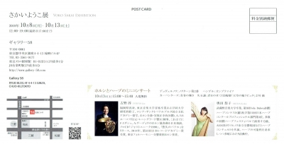 Scan0043.jpg
