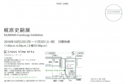 Scan0002 (2).jpg