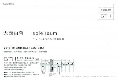 Scan0004 (2).jpg