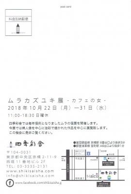 Scan0008 (2).jpg