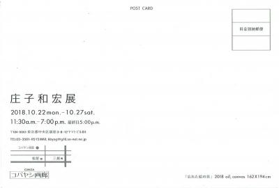 Scan0037.jpg