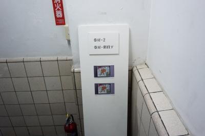 DSC02876.JPG