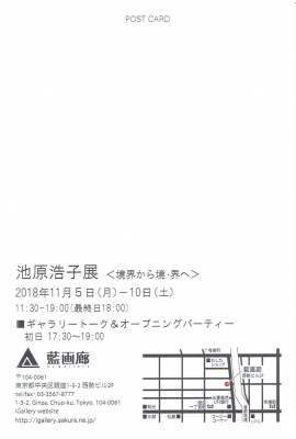 Scan0032.jpg