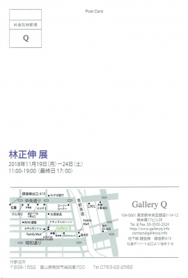 Scan0024.jpg