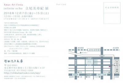Scan0016.jpg