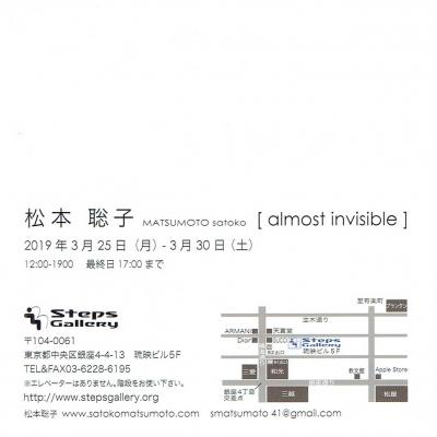 Scan0045.jpg