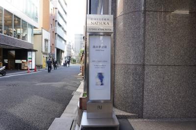 DSC07498.JPG