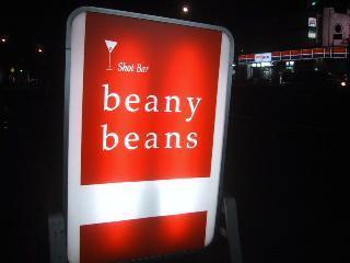 Beany Beans