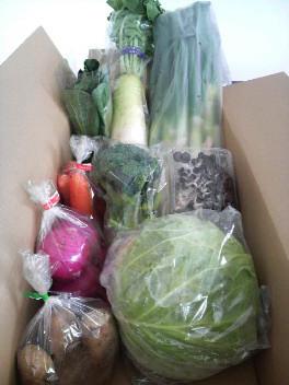 野菜取り寄せ