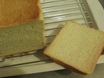 グレープフルーツ食パン2