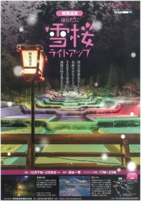 の 街灯 繁栄 KanKanの著者ページ