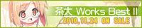 ・茶太 Works Best?・