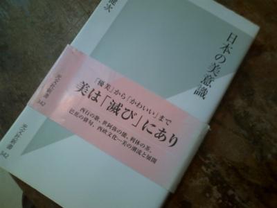 HI3B0167.JPG