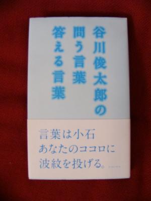 P1010335.JPG