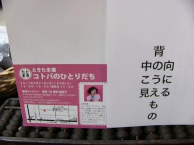 P1010424.JPG