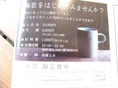 P1010748.JPG