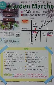 KIMG0833.JPG