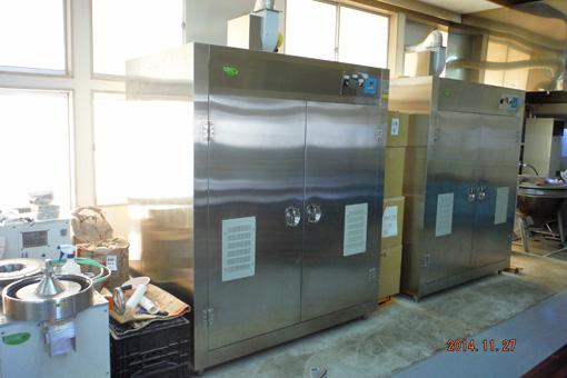 産業公社乾燥機