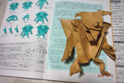 悪魔折り紙