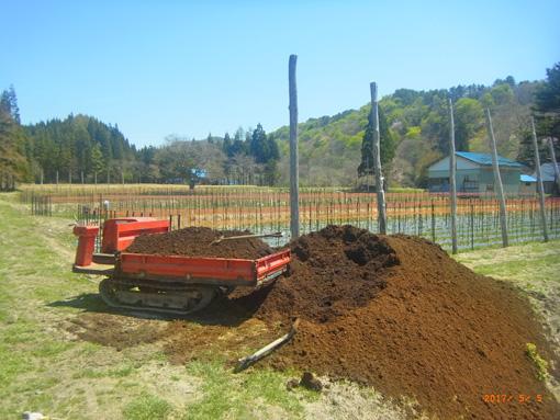 堆肥の運搬