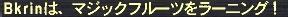 20070309-193540