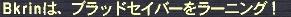 20070309-195700