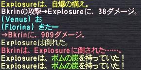 20070309-205428