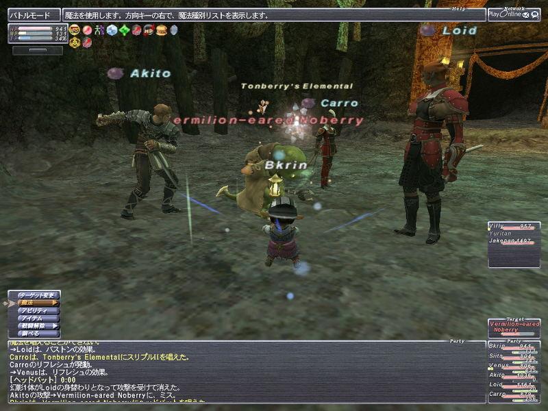 20070509-230000#