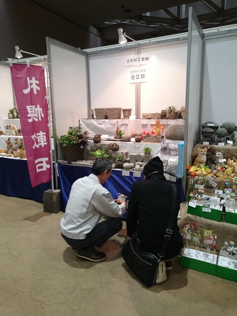 横浜植木3