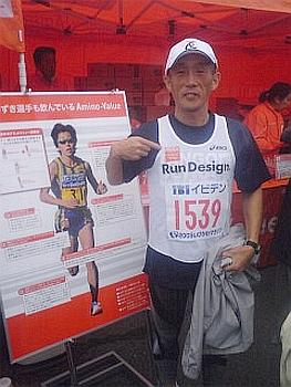 massan_ibigawa01