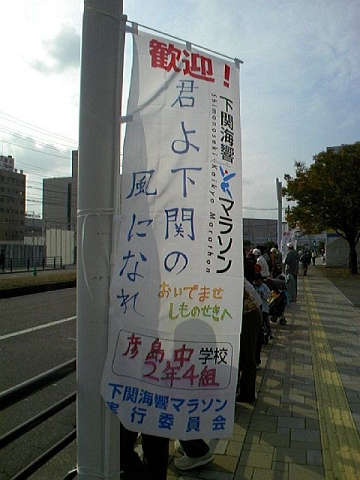 shibatasan_shimonoseki02