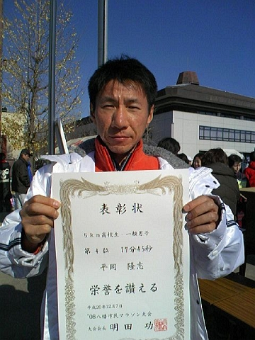 shibatasan_yawatasimin02